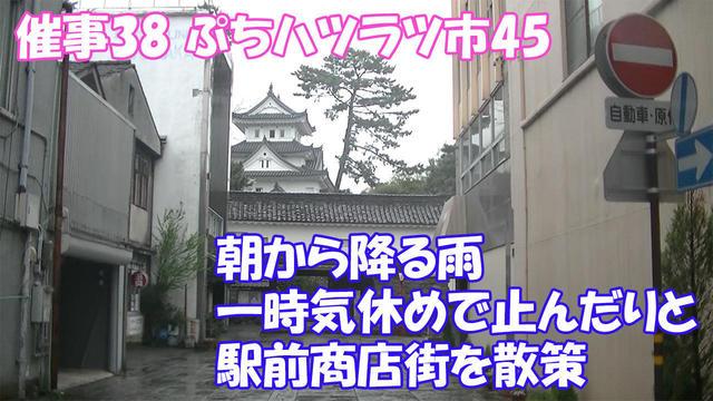 催事38 2021.04.10 ぷちハツラツ市45 商店街を巡回.jpg